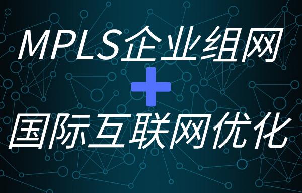 未命名_自定义px_2019-11-13-0 (1).jpeg