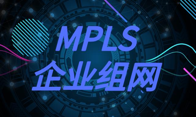 未命名_自定义px_2019-12-06-0 (12).png