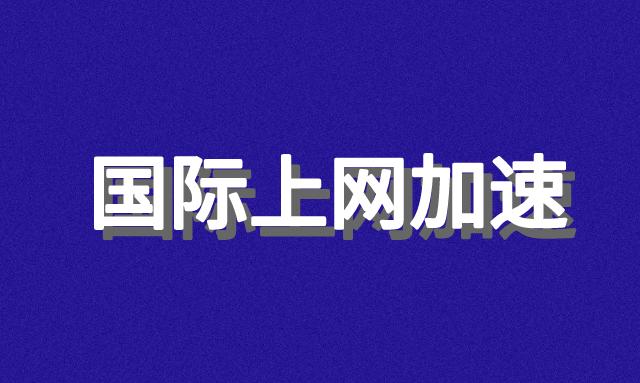 未命名_自定义px_2019-12-09-0 (11).png