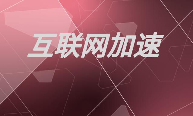未命名_自定义px_2019-12-13-0 (1).png