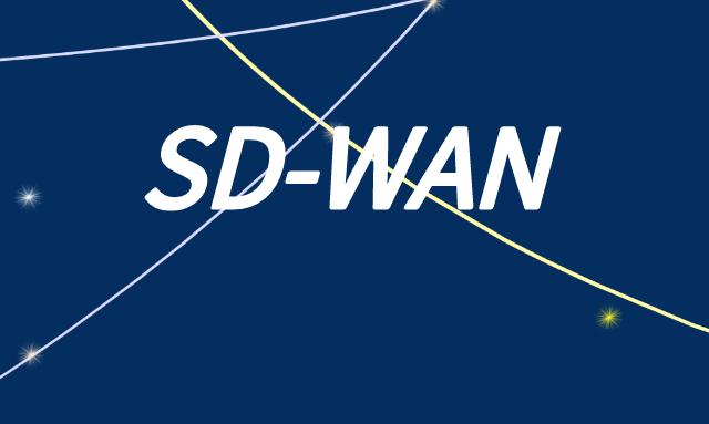 SD-WAN为企业网络带来什么改善?
