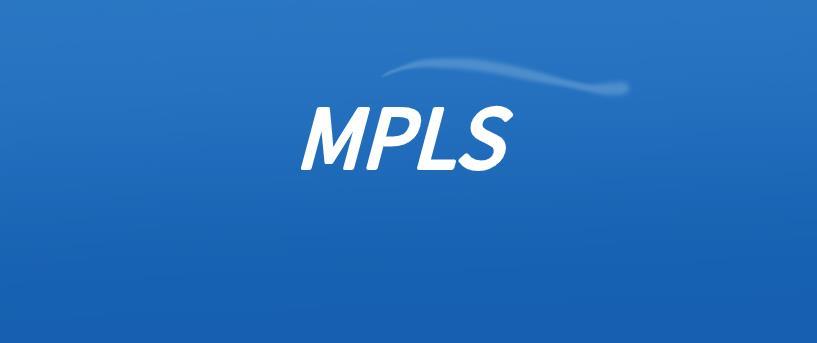 为什么要使用MPLS?