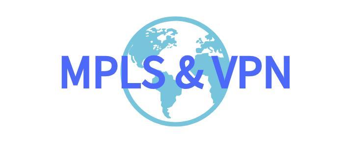 MPLS与VPN:有什么区别?2020年该选择哪个?
