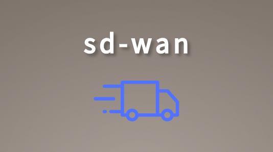 SD-WAN實現方式:Overlay、Underlay