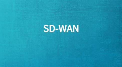 SD-WAN是什么作用?