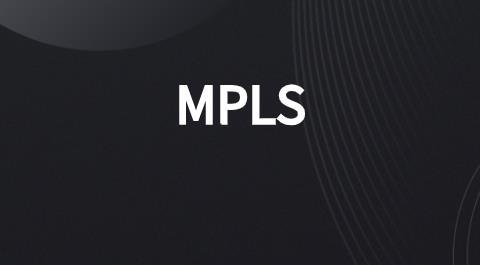 MPLS 如何解决传统广域网难题?