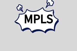 企业网会用到mpls吗?企业mpls网有什么作用?