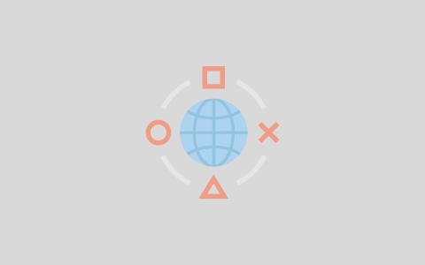 公司专线网络:为什么建议公司开通网络专线?