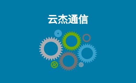 香港cn2服务器租用