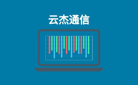 传统服务器主机有哪些特点?