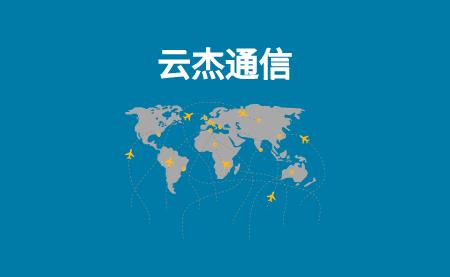 香港服务器优势:购买服务器专线优势