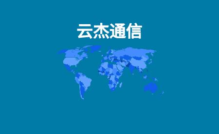 国外服务器怎么用?