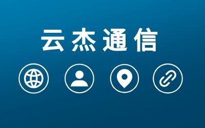 哪种服务和应用程序被视为云服务?