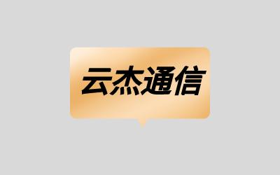 sdwan使用运营商的什么链路?