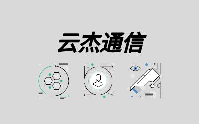 SD-WAN和广域网优化哪个更好?