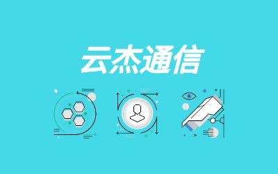 sdwan流量可视化管理工具有什么成效?