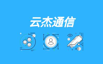 SDWAN分支解决方案:sdwan能用于多分支的企业吗?