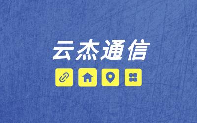 如何解决中国访问国外网站慢?中国互联网如何访问国外网站?
