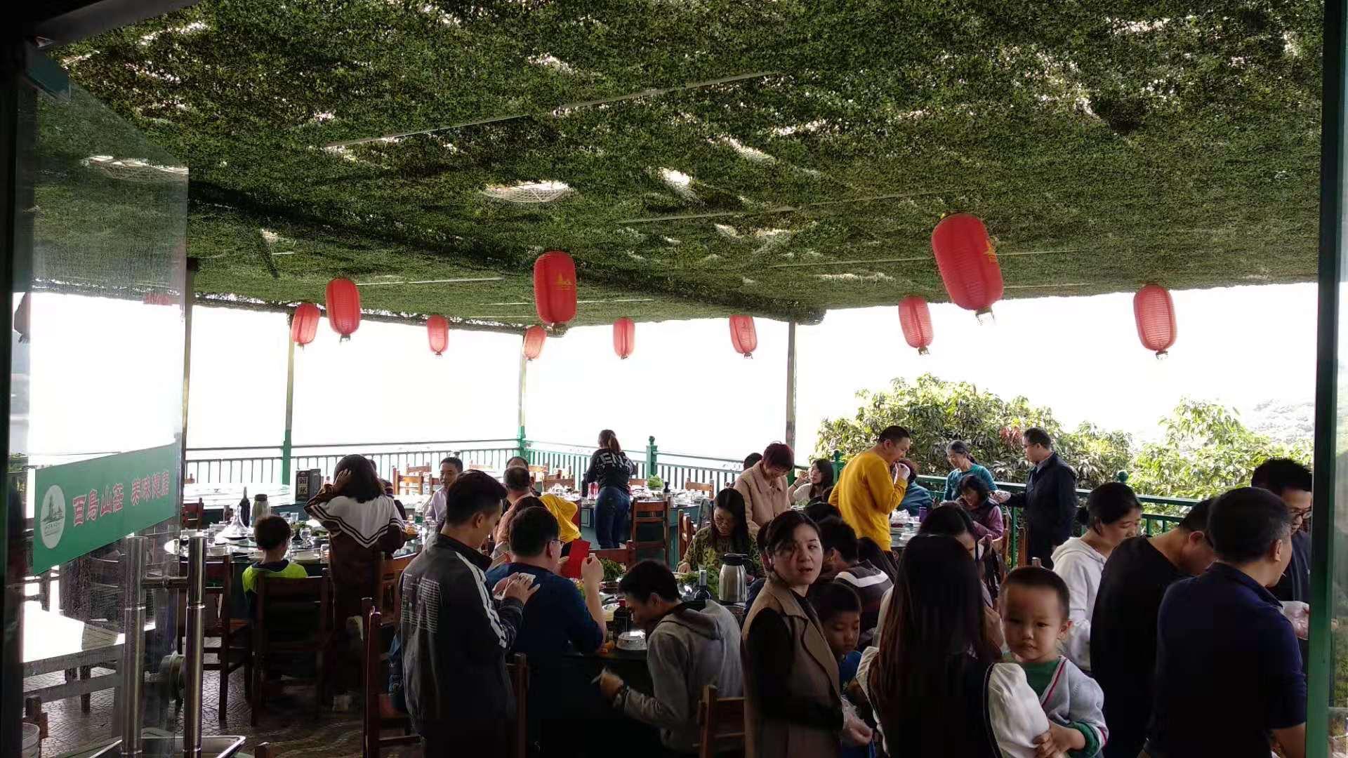 澳门新葡新京祝您新春愉快、阖家欢乐!