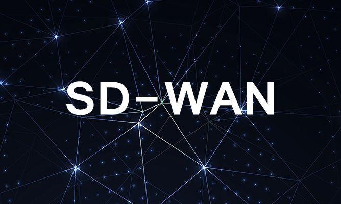 通過云杰通信的SD-WAN改變您的業務成果