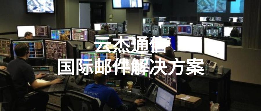云杰通信為企業提供遠程監控組網解決方案