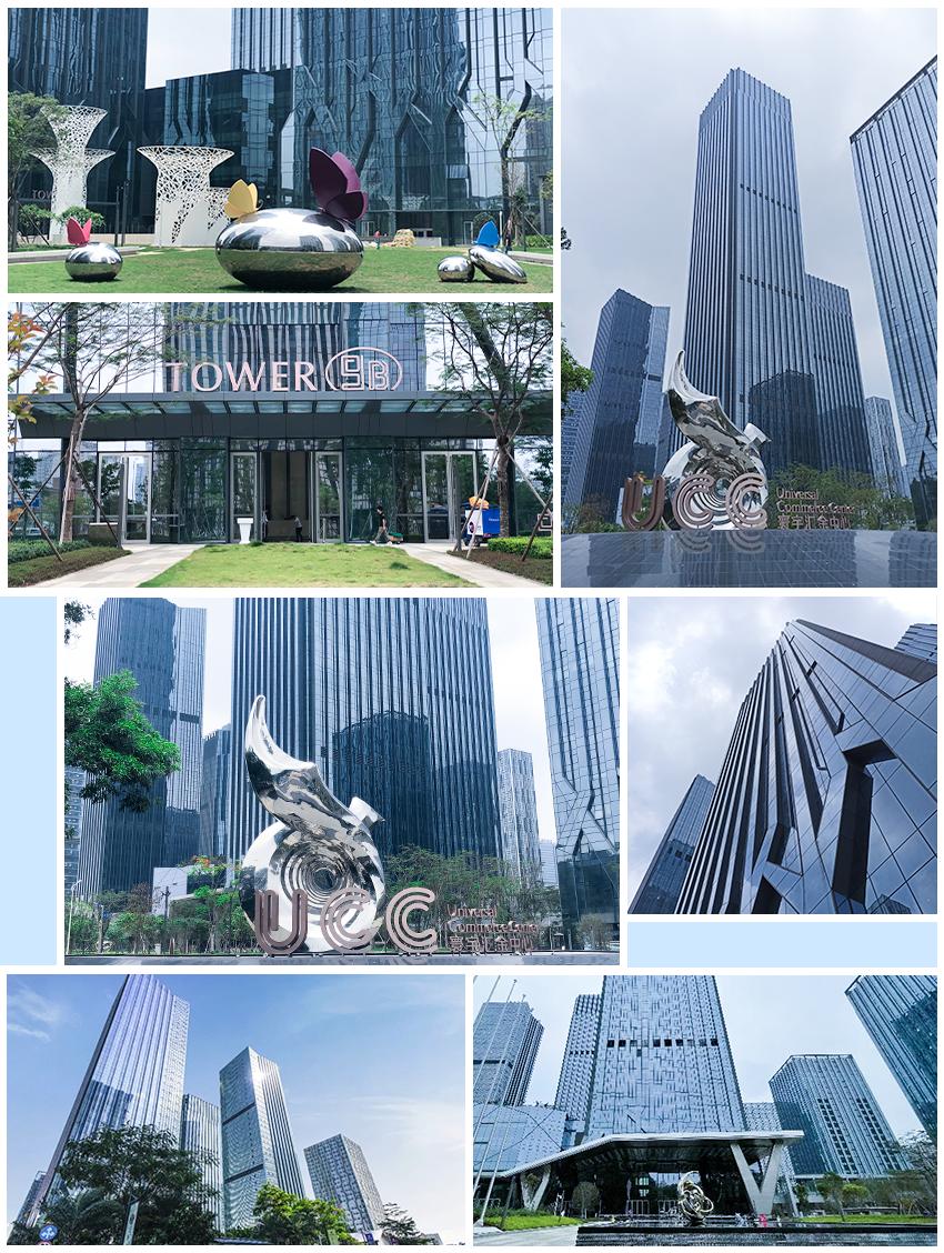 東莞寰宇匯金中心周邊環境