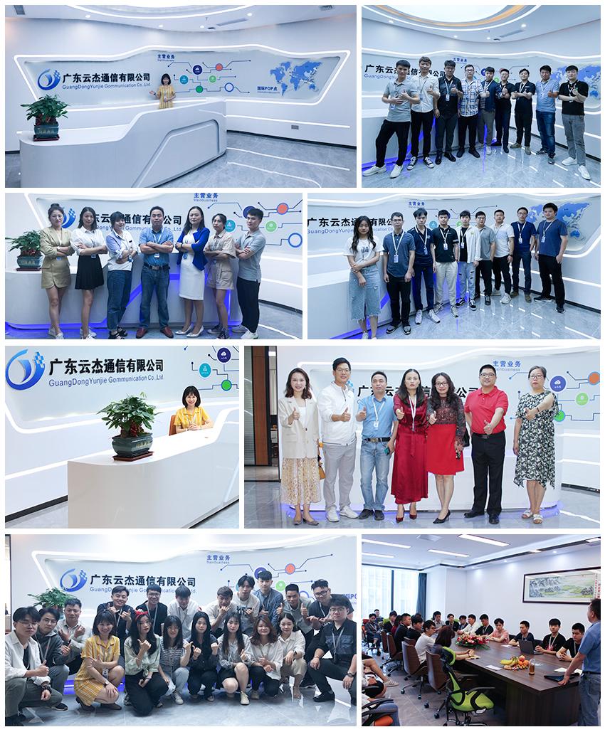 熱烈祝賀云杰通信入駐東莞CBD中心前臺圖.png