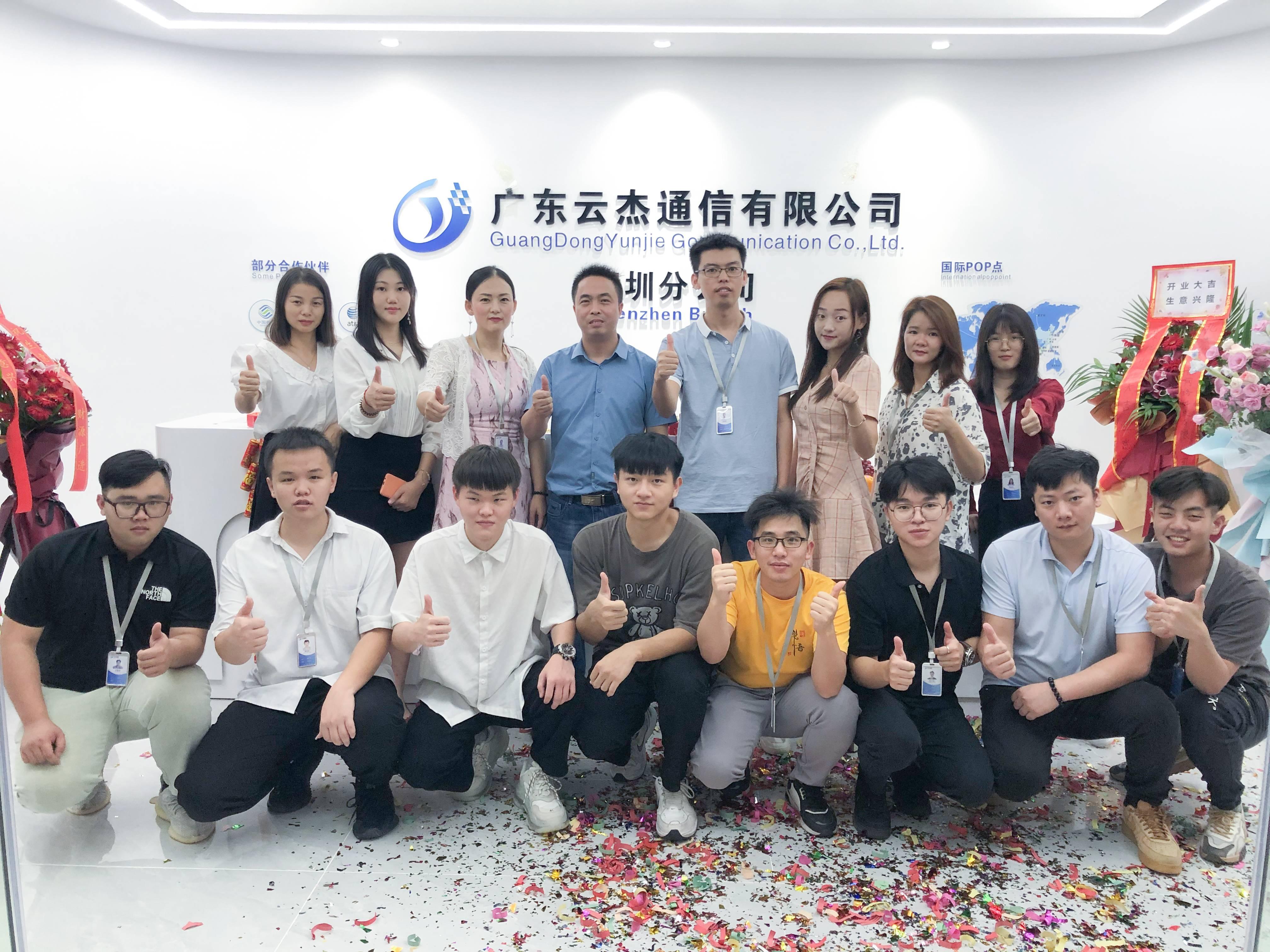 蓄势待发,全新起航 | 云杰通信深圳分公司正式开业!