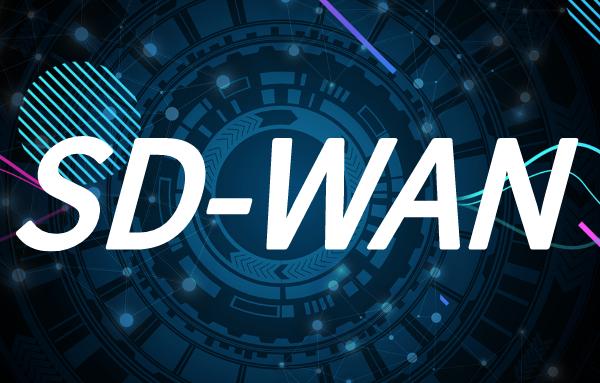 2019年SD-WAN的5个关键词