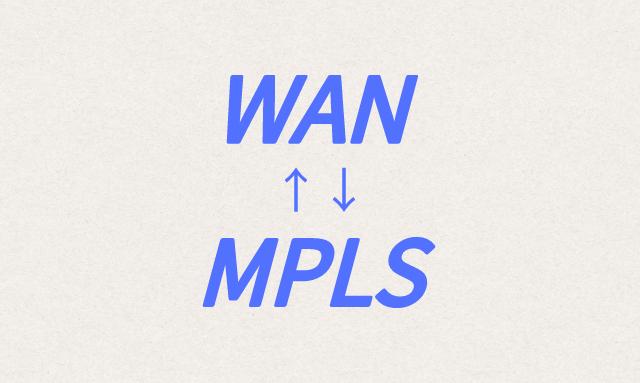 MPLS在当前WAN中该如何立足?