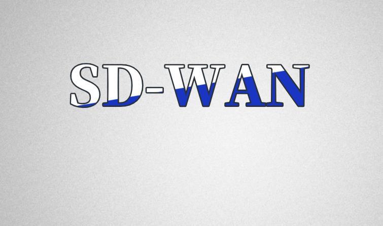 SD-WAN實現企業上云