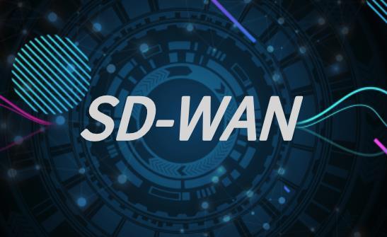SD-WAN提供端到端管理