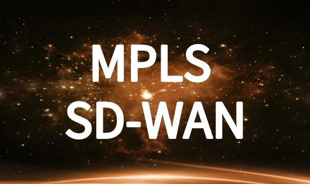 為什么SDN不會殺死MPLS?