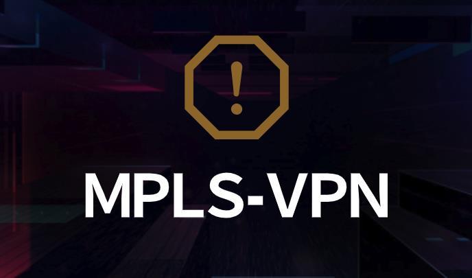傳統MPLS將被取代?