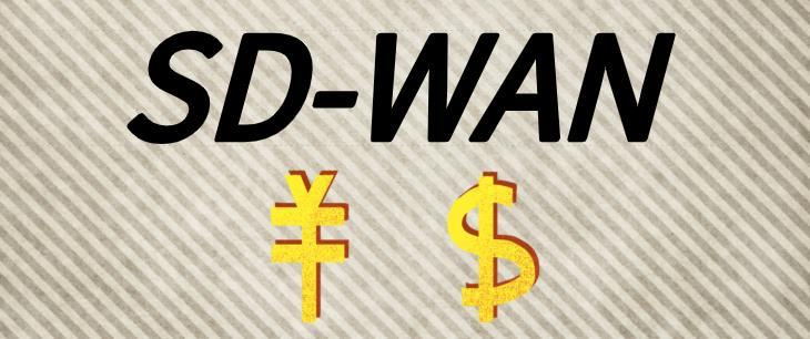 SD-WAN对全球化IT经济的好处
