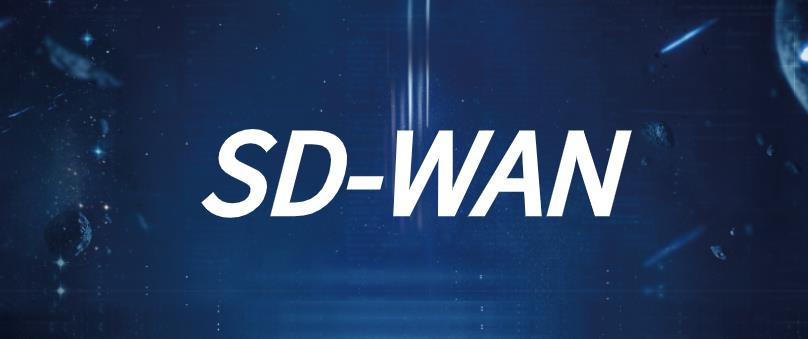 SD-WAN配合企業數字化轉型