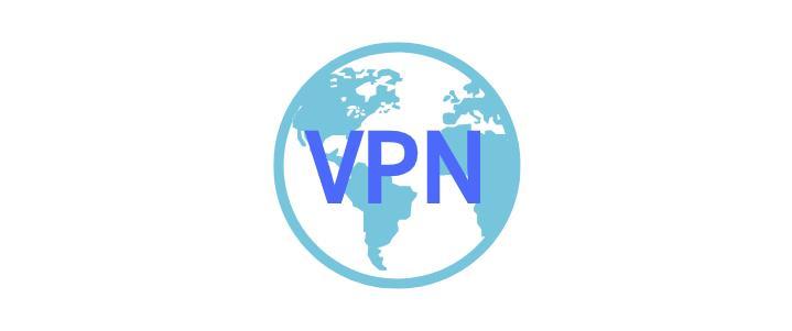 VPN为企业广域网网络保驾护航