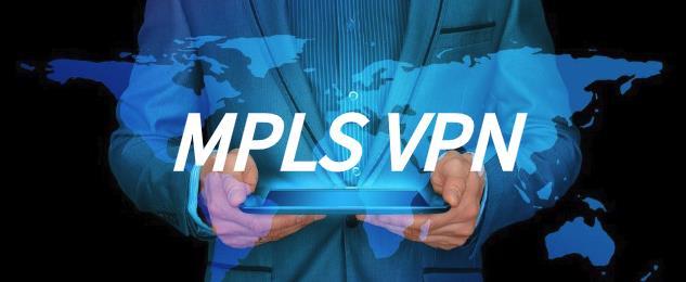 企業遠程訪問內部網組網為什么選擇MPLS VPN?