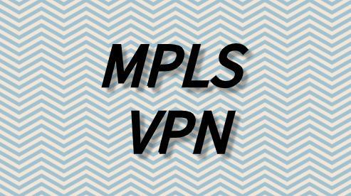 国际网络专线,MPLS-VPN,SD-WAN,广域网