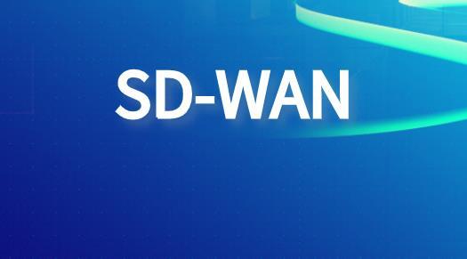 SD-WAN購買者的3個關鍵注意事項
