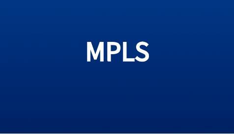 mpls企业网络专线解决方案