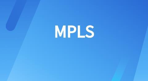 MPLS VPN適用用戶范圍