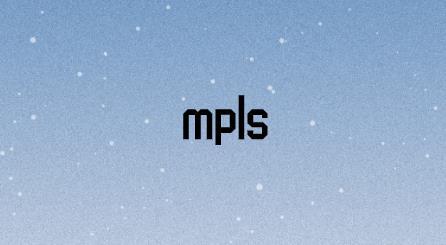 mpls vpn組網方案