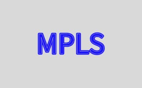 華為MPLS 組網專題