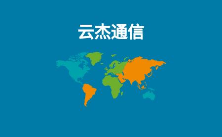 idc服务器市场现状:中国idc厂商