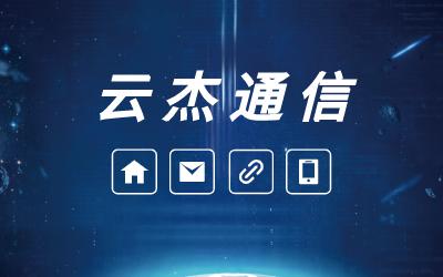 台湾集团企业如何实现两岸三地组网?