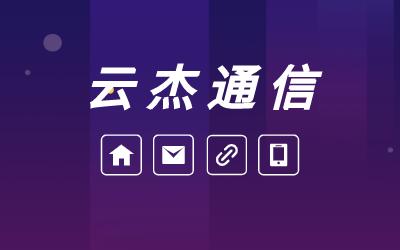 公共云加速SD-WAN服务发展