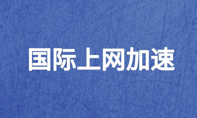 未命名_自定义px_2019-12-09-0 (10).png