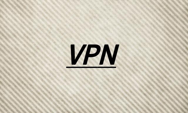 什么是VPN隧道?它们如何工作?