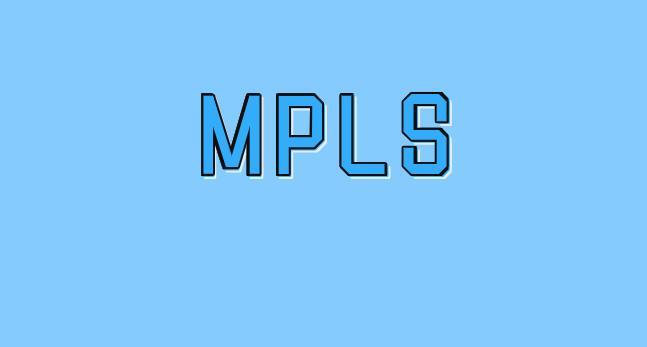 MPLS服务的技术特点